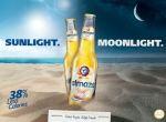 Almaza_light_ads (2)