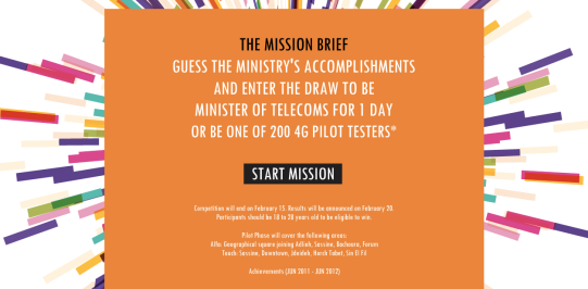 be the minister 4
