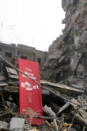 Figure 3: The slick banners that appeared in neighborhoods destroyed by Israel during its attack on Lebanon